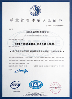 сертификация управления качеством