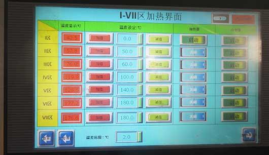 Работа с сенсорным экраном PLC, простая и быстрая