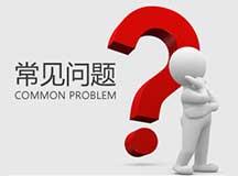 Могу ли я купить аксессуары для ремонта?