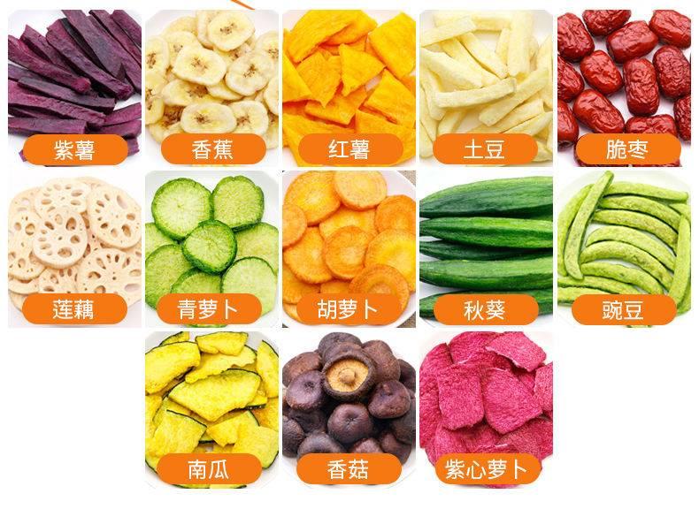 Технология вакуумной жарки VF открывает секрет хрустящих фруктовых и овощных чипсов